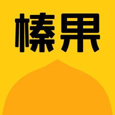 榛果民宿房东app
