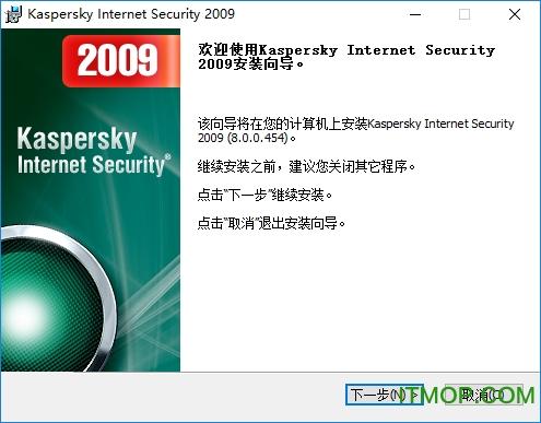 卡巴斯基(KIS)Kaspersky Internet Security v2009(8.0.0.506) 汉化免费版 0