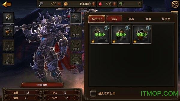 魔神手游无限钻石版 v1.0.7 安卓GM版 1