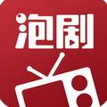 泡剧app