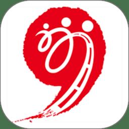 首都职工志愿服务app