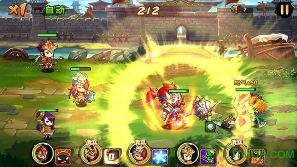 有妖气三国游戏 v2.0.0 官网安卓版 0