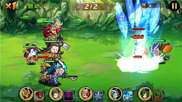 有妖气三国游戏 v2.0.0 官网安卓版 1