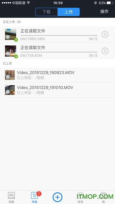 360安全云�P收�M破解版 v2.2.1 安卓版 2