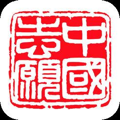 中国志愿服务网手机客户端