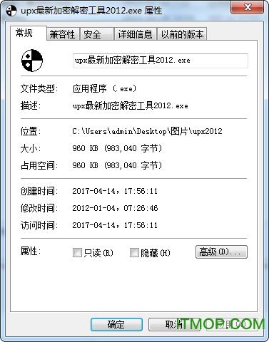 UPX 2012加�っ��すぞ� �G色免�M版 0