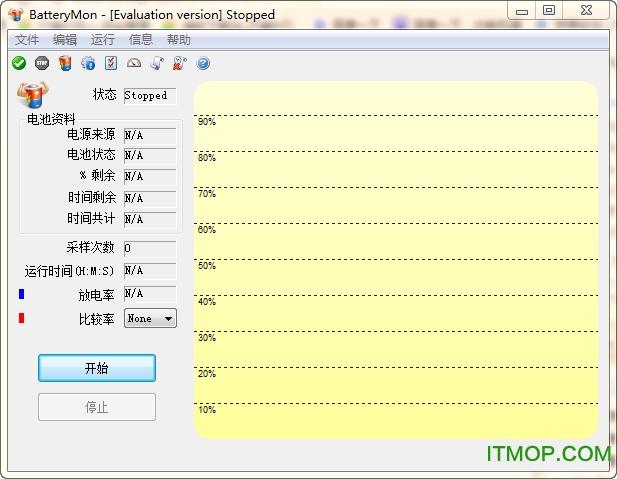 惠普笔记本电池修复软件