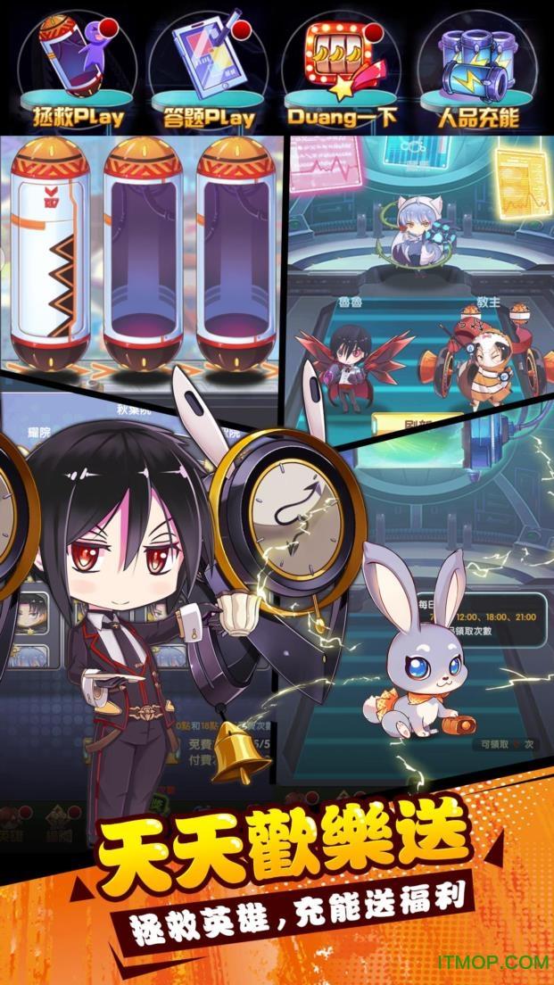 崩坏大乱斗2 v2.4 官网安卓最新版 3