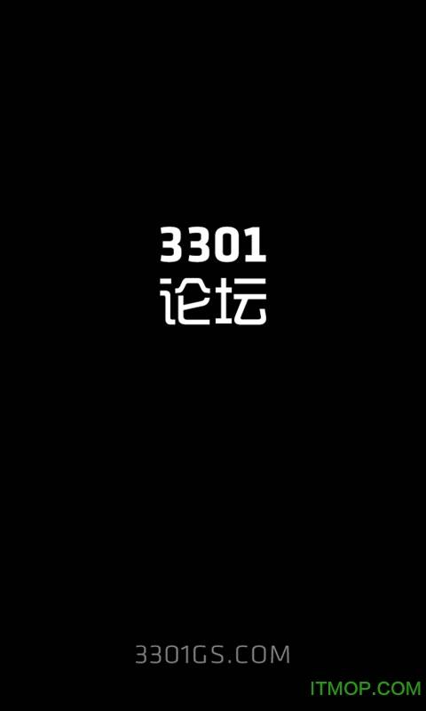 3301论坛app