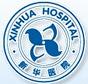 新华医院HRP系统