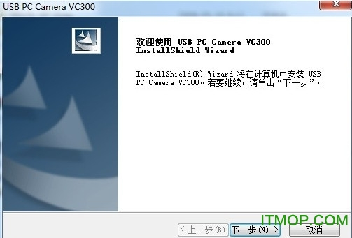 ANC奥尼S865L摄像头驱动For WinXP/Vista/Win7 官方版 0