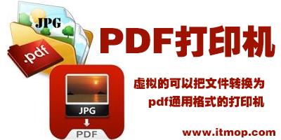 pdf打印�C