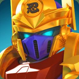 机甲联盟拼装格斗(Herobots)