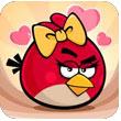 愤怒的小鸟情人节版(Angry Birds)
