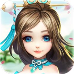 仙灵西游单机版最新版v1.0.118 安卓版