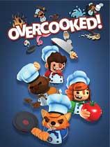 煮糊了中文破解版(Overcooked)