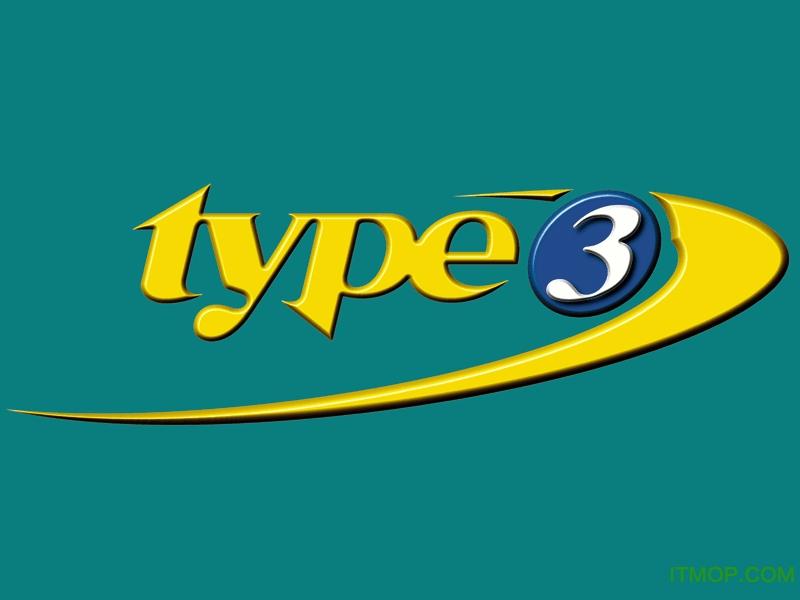 type3雕刻软件 v4.2 最新中文win7版 0