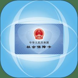 宁波人社手机版