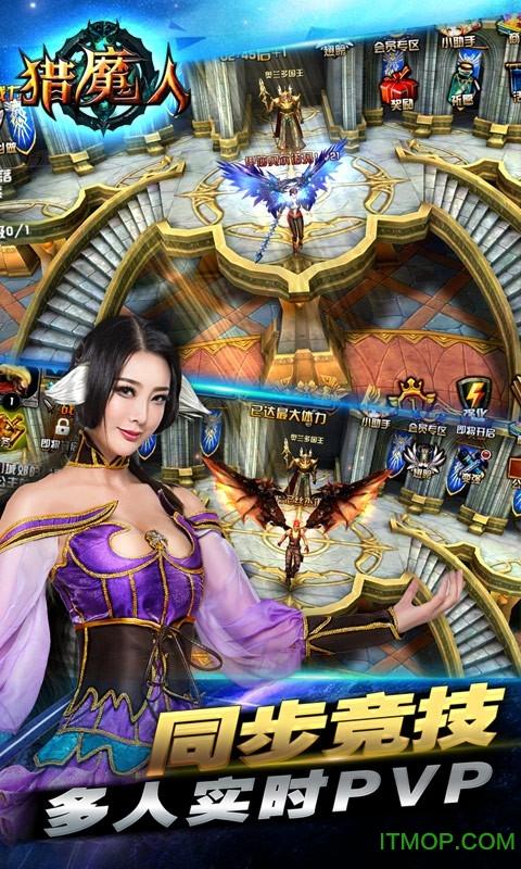 猎魔人手游九游版 v1.1.8 安卓版 1