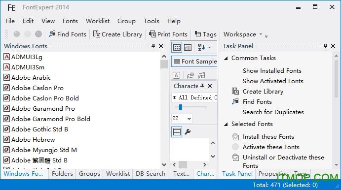 fontexpert 2014中文版(字体管理软件) v12.0 绿色汉化破解版 0