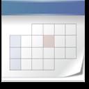 杉木轮班表电子日历v1.0 普及版