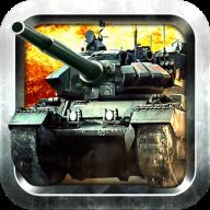 红警坦克争霸游戏