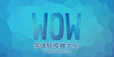 字�w�D�Q器