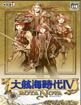 大航海时代4威力加强版中文版