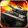 坦克世纪百度版手游v1.0.0 安卓版
