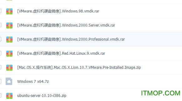 vmware red hat linux镜像(vmdk)  0