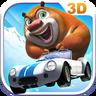 九游版熊出没之3D赛车手游