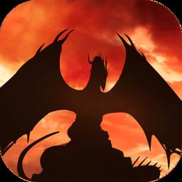 魔龙世界手游电脑版