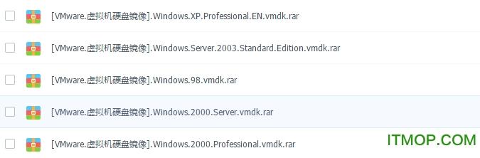 vmware win98 镜像文件 vmdk格式 0