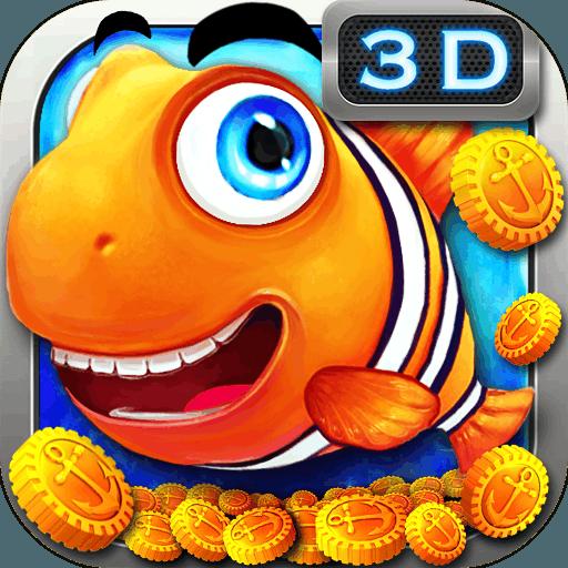 欢乐捕鱼3d破解无限金币版