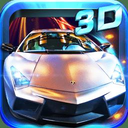 3D狂野飞车手游