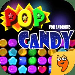 消灭星星2粉碎糖果游戏v7.4 安卓版