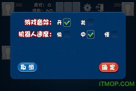 秋水斗地主无需网络单机版 v1.159 安卓版 2