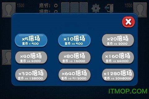 秋水斗地主无需网络单机版 v1.159 安卓版 1