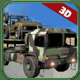 陆军物资卡车司机3D解锁关卡版(Army Cargo Trucks Parking 3D)