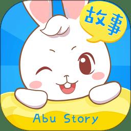 阿布睡前故事app苹果版