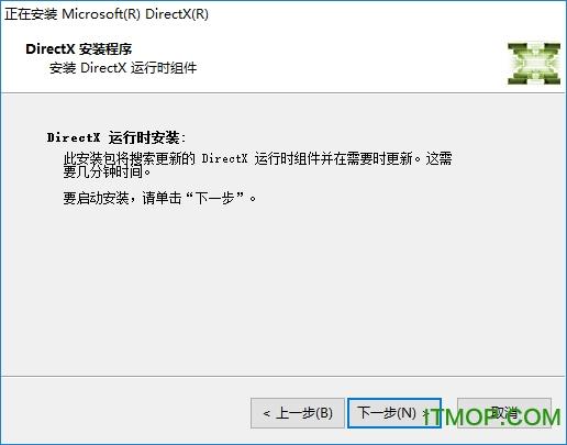 Directx Redist v9.29.1974 多���Z言版 0