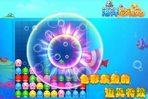 海洋���T中文版 v1.01 安卓版 0