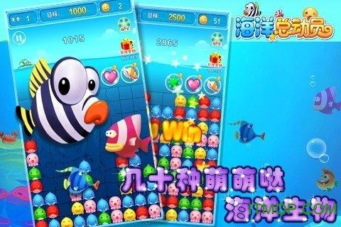 海洋���T中文版 v1.01 安卓版 1