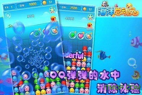 海洋���T中文版 v1.01 安卓版 2