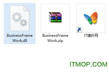 BusinessFrameWork.dll(asp.net与SQL Server数据沟通组件) 免费版 1