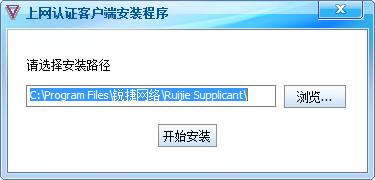 云南师范大学上网客户端(云师大上网认证客户端) 32/64位 v4.60 官方绿色版 0
