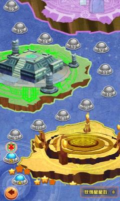 斗龙战士3d游戏破解版 v1.0.3 安卓免费版 0