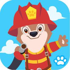 ����消防�T�和�教育游��