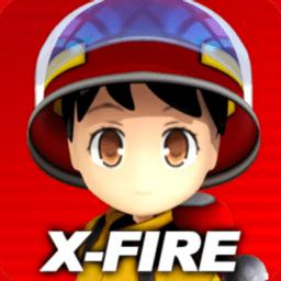 火�鱿�防�T游�蚱平獍�(X-fire)