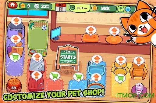 我的虚拟宠物店下载